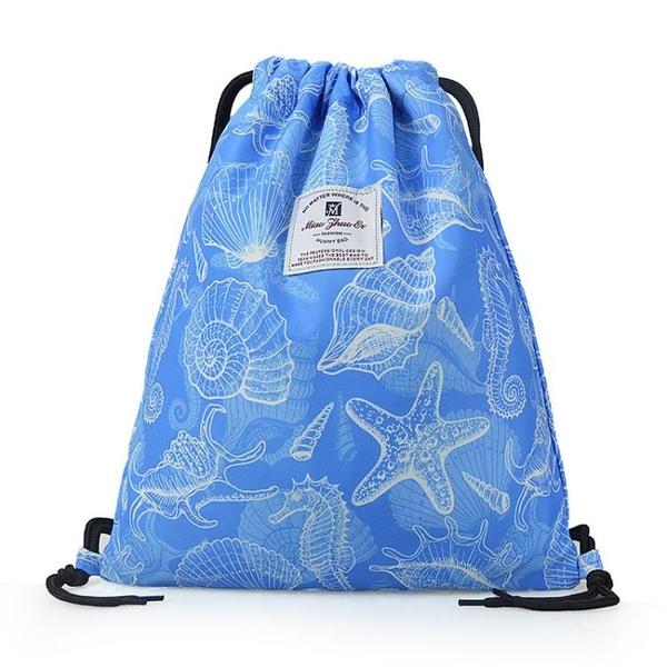 干濕分離束口袋抽繩後背包男女運動健身防水包沙灘包收納游泳背包【限時八折】