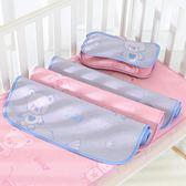 嬰兒涼席夏季冰絲寶寶新生兒嬰兒床涼席午睡專用草席子兒童幼兒園 挪威森林