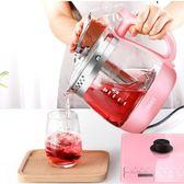 玻璃304不銹鋼養生壺 多功能泡茶煎藥帶過濾網電熱水壺保溫防干燒 igo 薔薇時尚