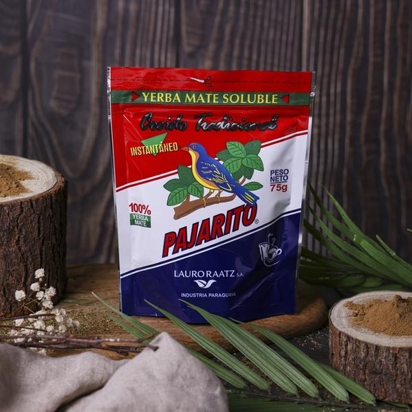 【PAJARITO】巴拉圭原裝進口小鳥牌即溶瑪黛粉75g/包 瑪黛茶 現貨
