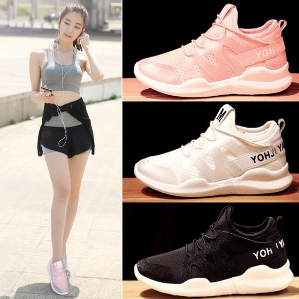 快速出貨 跑步運動鞋女透氣百搭小白鞋學生網鞋休閒板鞋