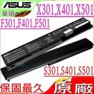 ASUS X301, X401 , X501 電池(原廠)-華碩 A32-X401, X401A,X401EE,X401U,X501A,X501U,X501XC,X501XE