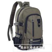 新款耐磨帆布大容量男士雙肩包旅行背包時尚潮男中大學生書包『韓女王』