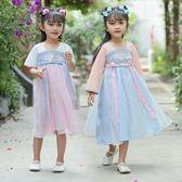 演出服 兒童漢服女小孩中國風秋改良寶寶唐裝襦裙女童古裝復古套裝   沸點奇跡