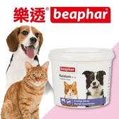 *KING WANG*荷蘭beaphar 樂透《犬貓愛麗絲高鈣》500g 維護整體健康