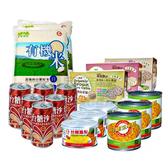 普渡素食全套組(白米/玉米罐頭/鳳梨罐頭/沙士/糙米餅)