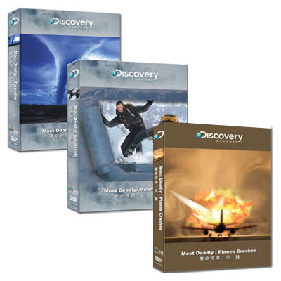 Discovery-Discovery 紀錄片-奪命現場系列DVD (三片裝)