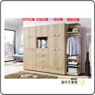 {{ 海中天休閒傢俱廣場 }} G-41 摩登時尚 臥室系列 A60-03 波隆納2尺四抽衣櫥