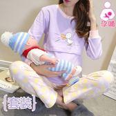 【愛天使孕婦裝】韓版(85044)純棉 俏皮小鴨 粉嫩色哺乳套裝 孕婦睡衣(L/XL)