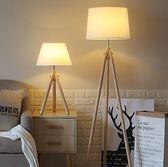 落地燈 LED落地燈簡約現代客廳臥室床頭北歐實木檯燈 智能遙控立式地燈 提前降價免運直出八折