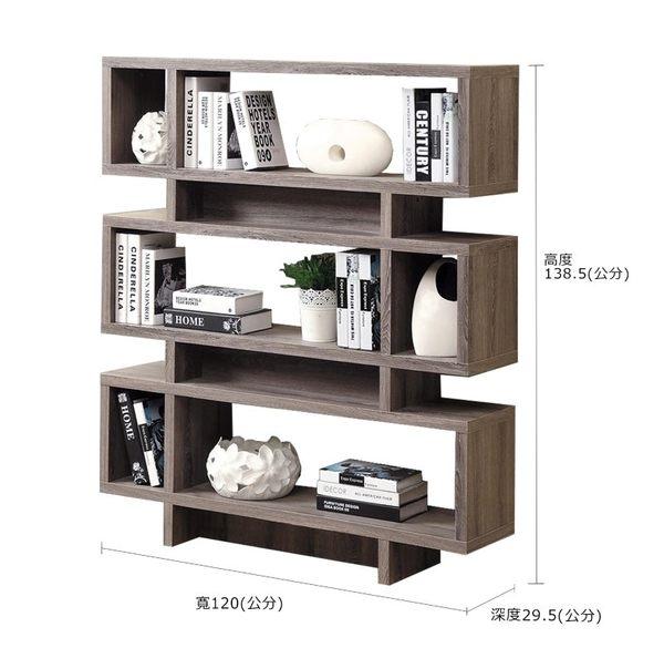【德泰傢俱工廠】康迪仕摩登書櫃褐灰色A003-262-8