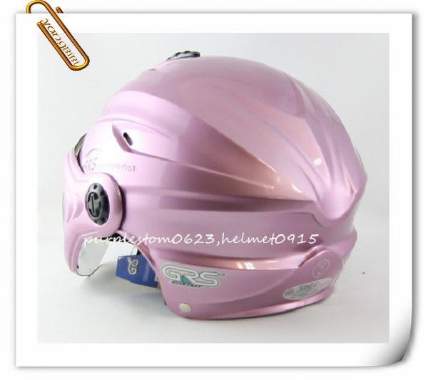 林森●GRS半罩安全帽,半頂式,瓜皮帽,雪帽,760,W鏡片款,珍珠紅