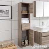 木方MuFang北歐衛生間實木儲物櫃浴室櫃收納櫃側櫃浴室櫃組合邊櫃WD 時尚芭莎