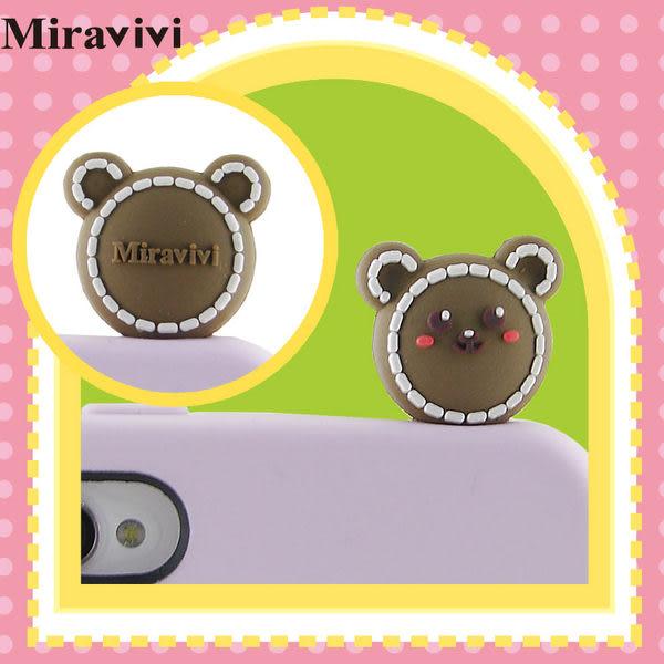 Miravivi 可愛動物狂想曲系列耳機防塵塞-BiBi熊