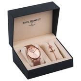 【Paul Hewitt】/德國船錨錶(女錶 手錶 Watch)/台灣總代理原廠公司貨兩年保固