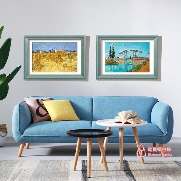 相框 大畫框美式掛牆相框20寸16寸18寸14寸4開8KA4A3歐式創意裝裱畫T 3色