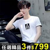 任選3件799短袖上衣休閒素面大A字母短袖圓領T恤【08B-B1760】