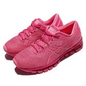 Asics 慢跑鞋Gel-Quantum 360 Shift MX 全粉紅 亞瑟膠 透氣 女鞋 【PUMP306】 T889N2021