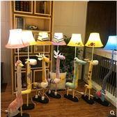 落地燈可愛卡通臥室客廳田園兒童布藝燈飾