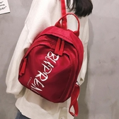 的後背包女新款潮字母小背包校園百搭學生書包旅行包☌zakka