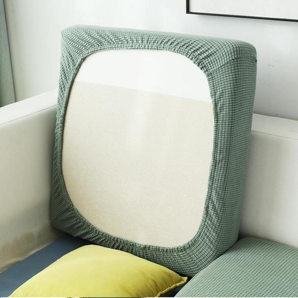 雙人 沙發套罩彈力萬能全包沙發坐墊套沙發罩四季通用【聚寶屋】