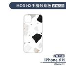 【犀牛盾】iPhone 11 MOD NX手機背板(吉光片羽) 透明背板 造型背板