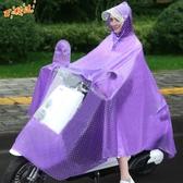 摩托車雨衣單人男女成人韓國時尚電動自行車加大加厚騎行透明雨披 卡布奇諾