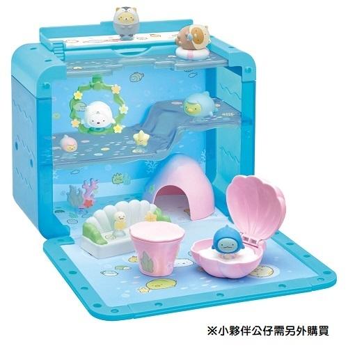 日本 角落小夥伴 水族館 TP15884 SUMIKKO 公司貨TAKARA TOMY