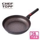 【韓國Chef Topf】崗石系列耐磨不沾平底鍋(28公分)