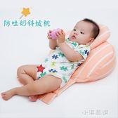 孕婦枕頭護腰側睡枕托腹抱枕多功能孕婦睡覺側臥枕孕婦用品U型枕CY『小淇嚴選』