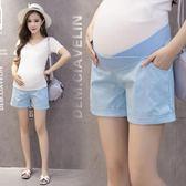 孕婦短褲女夏季新款潮媽低腰孕婦夏裝外穿棉麻寬鬆打底短褲褲   遇見生活