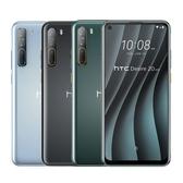【贈鋼化保貼+造型捲線器】HTC Desire 20 pro (6GB/128GB) 6.5吋 智慧機
