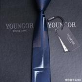 雅戈爾領帶男士正裝商務休閒韓版品牌免打桑蠶絲懶人拉鏈式潮「青木鋪子」