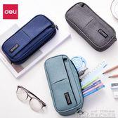 帆布筆袋多功能大容量鉛筆盒學生通用款鉛筆袋簡約純色系拉鏈文具盒  居樂坊生活館