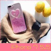 【萌萌噠】iPhone 7 Plus (5.5吋) 時尚小清新 愛心滾珠保護殼 滴膠閃粉 全包矽膠軟殼 手機殼 手機套