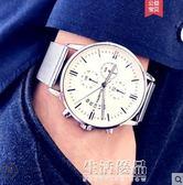 男手錶簡約休閒石英錶防水時尚夜光皮帶多功能新款男錶 生活優品