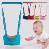 兒童學步帶嬰幼兒學走路防摔防勒寶寶安全夏季透氣學步帶四季通用 快速出貨