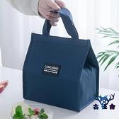 飯盒手提包保溫袋便當袋飯包手提鋁箔大容量帶飯的袋子【古怪舍】