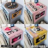 LIKE HOUSE北歐貓咪狗棉麻布藝滾筒洗衣機罩萬用蓋巾布防塵收納袋QM    (橙子精品)