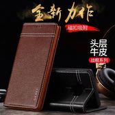 三星Galaxy Note 9 手機套 全包防摔保護套 磁吸翻蓋錢包皮套 柔軟手機套 支架 真皮 插卡 note9