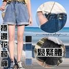 EASON SHOP(GQ1253)實拍水洗單寧做舊磨白褲腳捲邊兩粒排釦鬆緊腰花苞牛仔褲女高腰短褲休閒寬褲熱褲