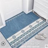 韓式地墊門墊進門入戶門家用腳墊進戶門口墊子玄關客廳臥室地毯墊CY『小淇嚴選』
