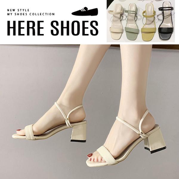 [Here Shoes] 零碼 38 6.5CM涼鞋兩穿式優雅仙女風一字寬帶皮革方頭粗跟兩穿涼拖鞋高跟涼鞋-KW052