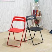 折疊椅子培訓椅家用電腦椅塑料座椅學生宿舍椅休閑會議椅靠背餐椅 中秋節促銷  igo