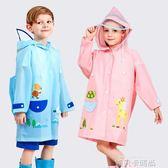 兒童雨衣幼兒園小學生環保EVA無 氣味男女童帶帽檐雨衣雨披 依凡卡時尚