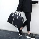 大容量超大短途男士旅行包韓版裝衣服包手提行李袋女輕便健身旅游 小時光生活館