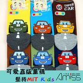 Amiss 可愛直版止滑童襪*Super Car 3 雙入7 12 歲【C405 13 】