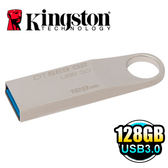 [富廉網] 金士頓 Kingston DTSE9G2 128G DataTraveler SE9 G2 3.0 128GB 隨身碟