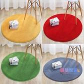 圓形地毯 金黃色圓形地毯電腦轉椅吊籃紅色防滑地墊草坪綠色防滑瑜伽坐墊JY【快速出貨】