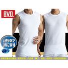 《BVD》昇活達人~B.V.D.速乾系列...